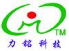 邵阳市力铭科技能源管理有限公司