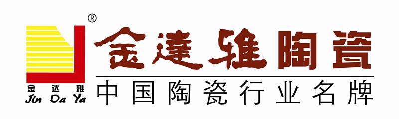 岳阳市金达雅陶瓷有限公司