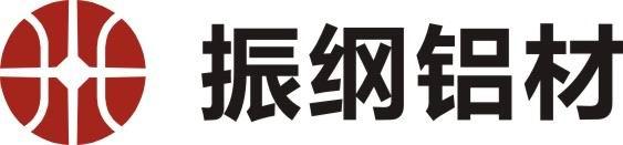 湖南振纲铝材有限公司