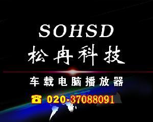 广州松冉电子科技有限公司