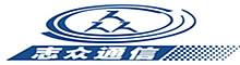 佛山市顺德区志众通信工程有限公司最新招聘信息