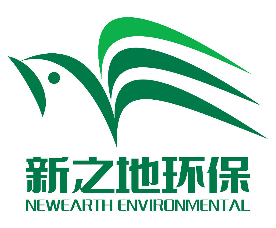 广州?#34892;?#20043;地环保产业股份有限公司