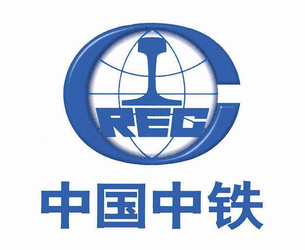 中铁港航局集团有限公司