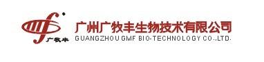 广州广牧丰生物技术有限公司