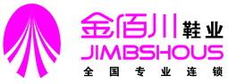 广州金佰川鞋服有限公司