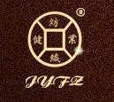 广州健润纺织品有限公司