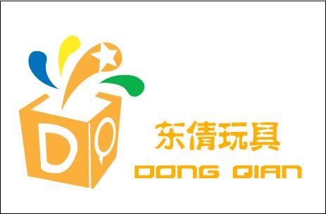 广州东倩玩具开发公司