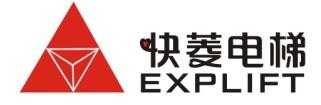 广州快菱电梯有限公司