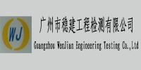 �V州市�建工程�z�y有限公司最新招聘信息