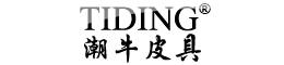广州铮诚商贸有限责任公司最新招聘信息