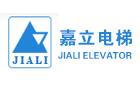 廣州嘉立電梯工程有限公司