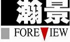 广州市瀚景建筑工程设计事务所