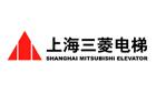 上海三菱电梯有限公司广东分公司