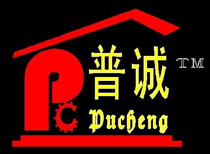 广州市普诚装饰工程有限公司