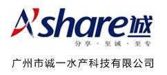 广州市诚一水产科技有限公司