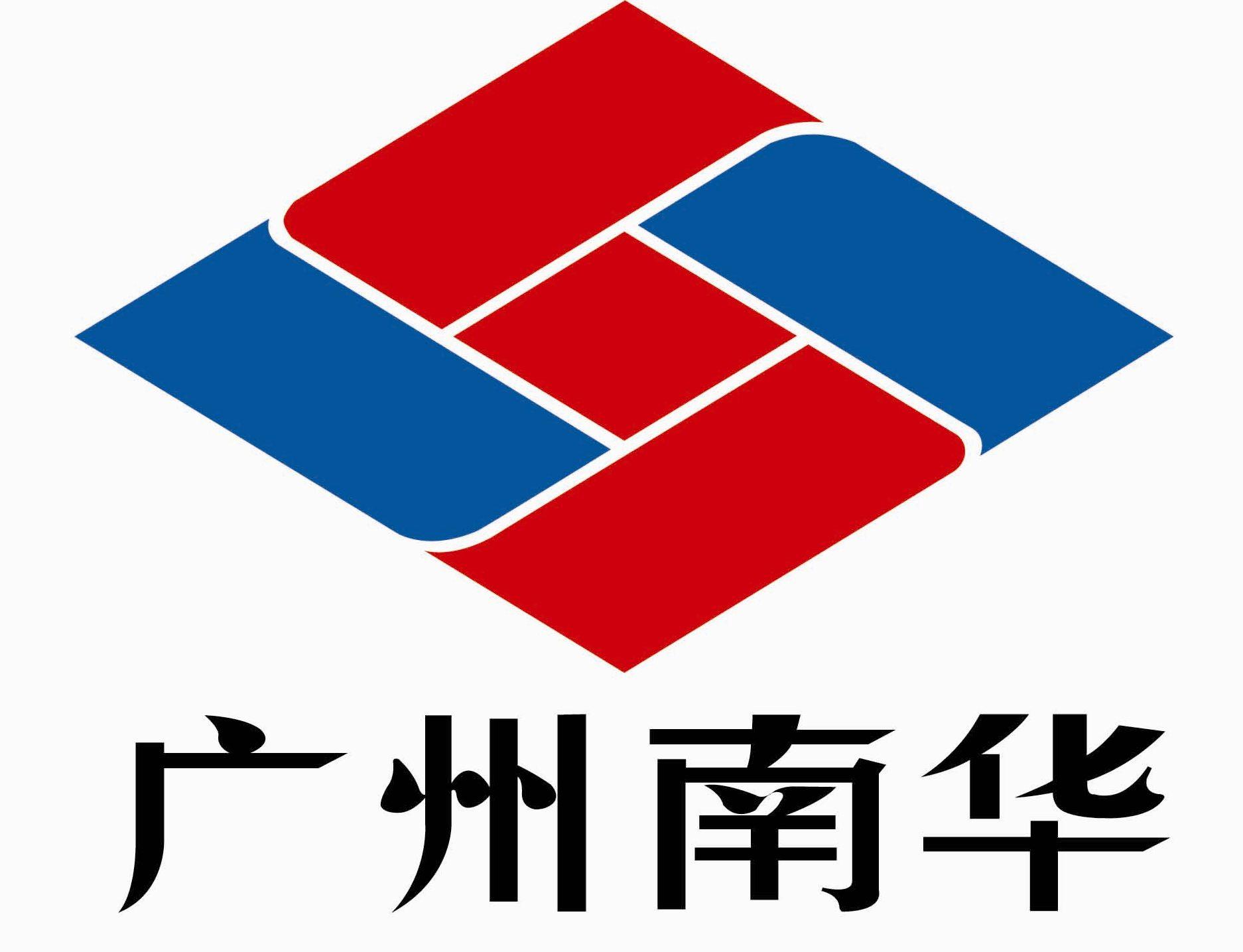 广州南华工程管理有限公司