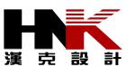 广州汉克建筑设计有限公司