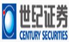 世纪证券有限责任公司广州天河路证券营业部