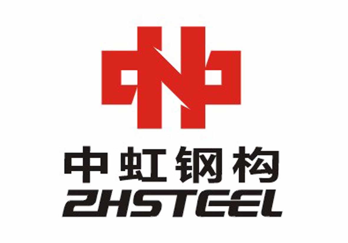 广州中虹建设工程有限公司