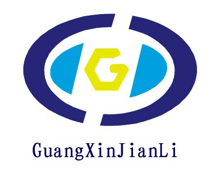 广东广信建筑工程监理有限公司