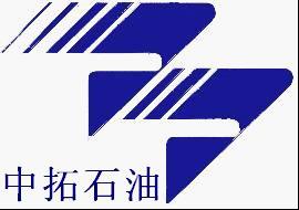 河南中拓石油工程技术股份有限公司