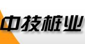 河南中技桩业有限公司