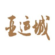 广州利合房地产开发有限公司