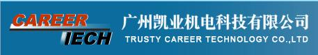 广州凯业机电科技有限公司
