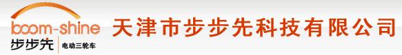 河南省世纪泰美车业有限公司