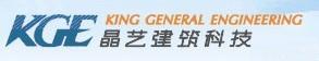 珠海市晶艺玻璃工程有限公司广州分公司