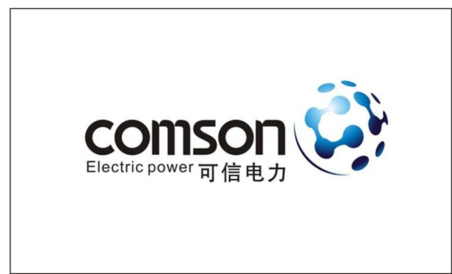 广东可信电力股份有限公司