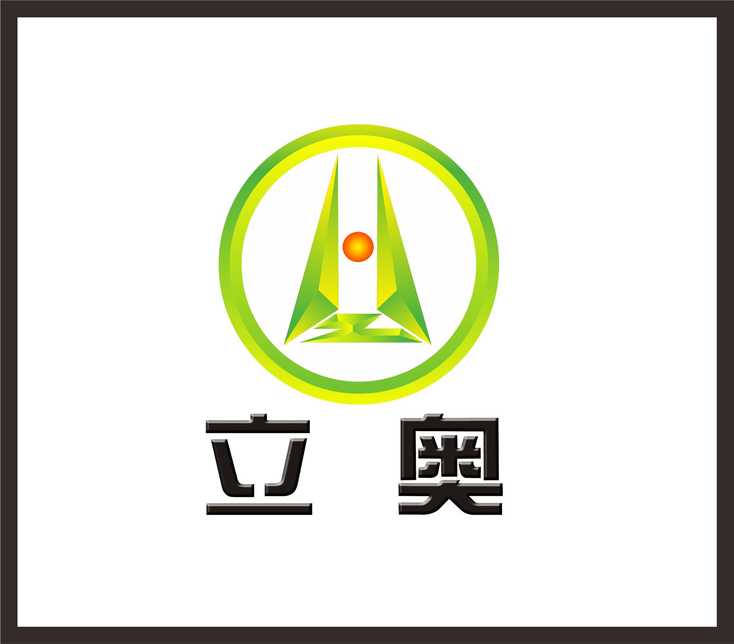 汝南县立奥车业有限公司