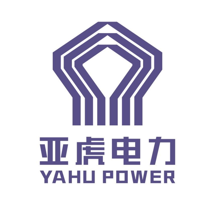 广州亚虎电力有限公司