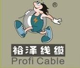 广东裕泽线缆有限公司
