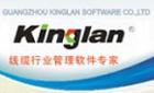 广州市金缆软件有限公司
