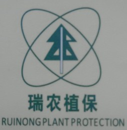 广州市瑞农植保技术有限公司