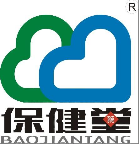 广东保健堂连锁大药房有限公司