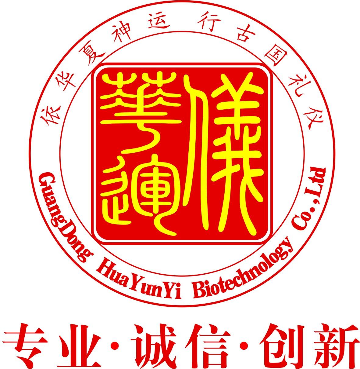 廣東華運儀生物工程有限公司
