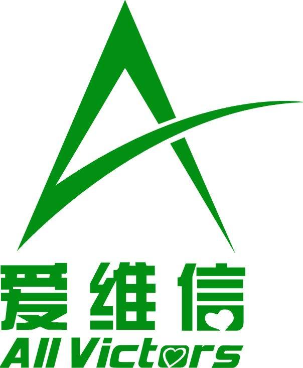 武汉爱维信生物科技有限公司