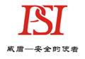 威盾科技(中国)有限公司