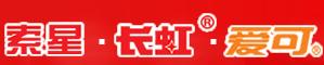 武汉索星电器有限公司