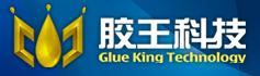 广州胶王新材料科技有限公司