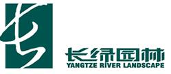 武汉长江绿色工程科技研究有限公司