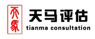 武汉天马评估有限公司
