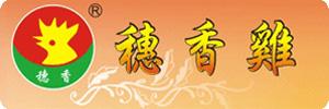 广州市百兴畜牧饲料有限公司