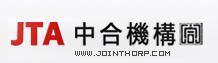 中合元创建筑设计有限公司(武汉 南京)