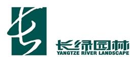 武汉长江绿色工程科技研究开发有限公司最新招聘信息