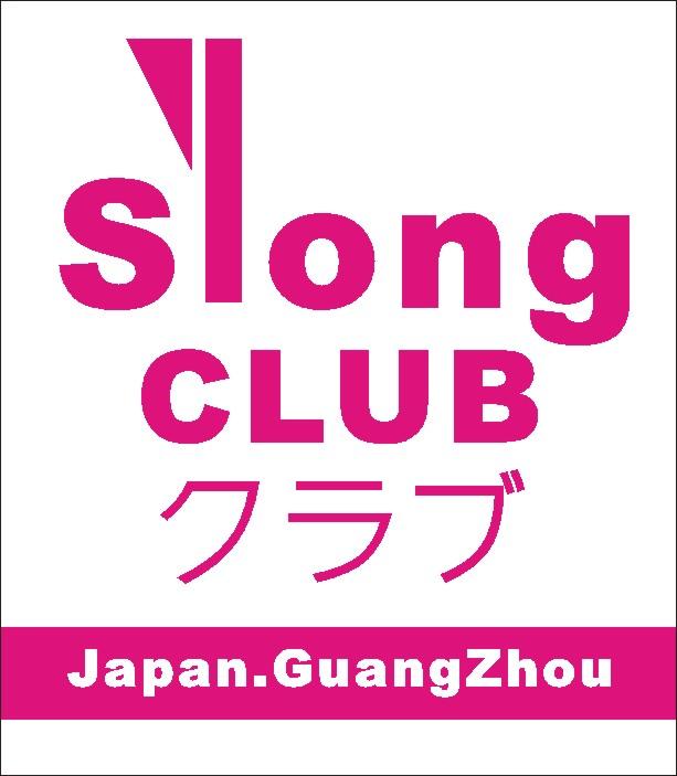 logo logo 标志 设计 矢量 矢量图 素材 图标 613_703