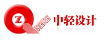 武汉中轻工程设计股份有限公司