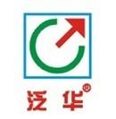 武汉泛华生物技术有限公司